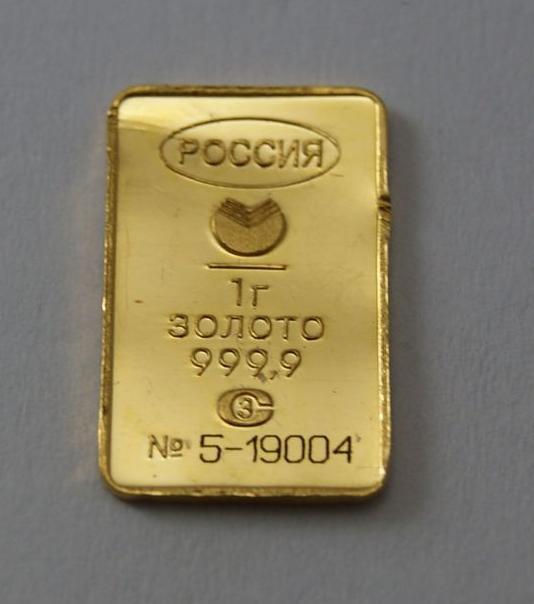 Сколько стоит грамм золота 585 пробы в 2014 и 2015 году   Блог ... 8a82d0cb00e